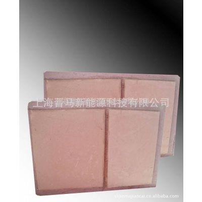 供应蒸压加气耐水石膏砌块