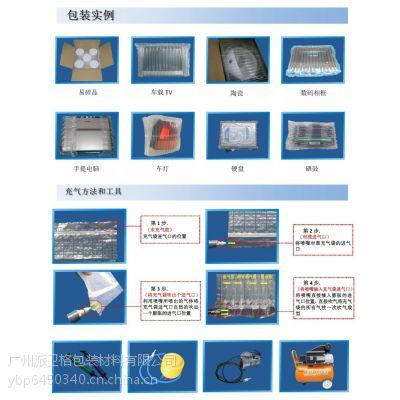 广州派卫格厂家直销各种气柱包装缓冲防震包装价格优惠质量包装
