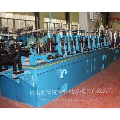 供应源晟键ZG-60机全自动 不锈钢装饰管制管机组
