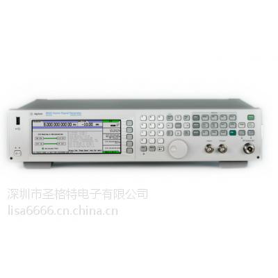 20G信号源E8251A 安捷伦二手高频
