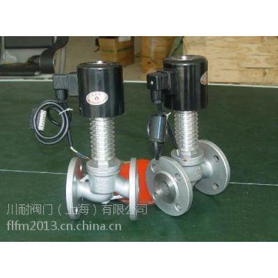 上海防爆型不锈钢电磁阀厂家品质有保证