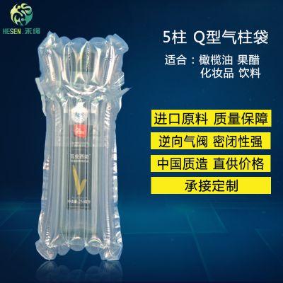 禾绳 250mlQ型充气袋l橄榄油气柱袋气囊袋快递运输缓冲防震包装袋