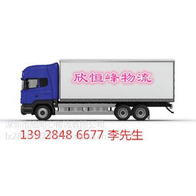 A深圳龙岗到陕西西安13米17米大货车出租专线物流