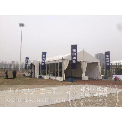 郑州玻璃篷房租赁||欧式帐篷出租