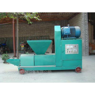 液压木炭机厂家、西藏木炭机厂家、巩义万达机械
