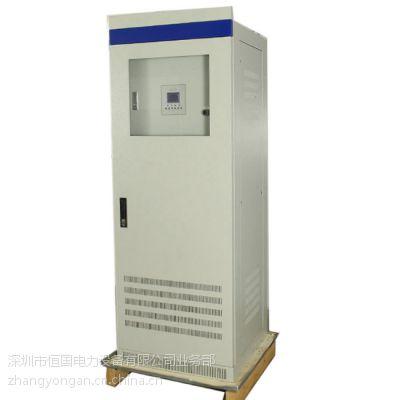 供应河北20KVA工频电力逆变器大功率电源产品|深圳八大电源厂家之一:深圳恒国电力