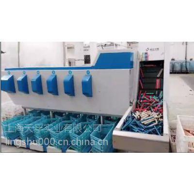 纱管理管机,上海天孚实业新一代纱管自动理管机介绍
