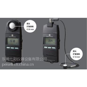 柯尼卡美能达LED液晶显示屏光电产业专用照度计T-10