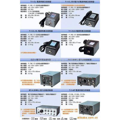 供应台湾技友(Conos)电源控制器T-1-CL
