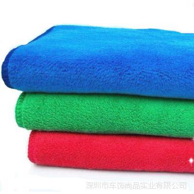 长期经销  超细纤维洗车布 打蜡毛巾擦车布 30*70cm磨毛加厚