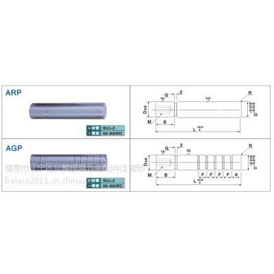 无锡金易和供应精密辅助导柱(五金模导柱/小导柱)