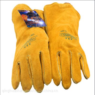 [正品]威特仕特舒柔焊烧手套电焊专用手套(10-2000)
