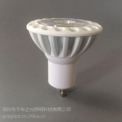 LED MR16射灯 欧美简约风 射灯 白色/银色/金色 COB 3-6W