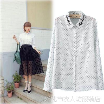 A2 厂家直销 2014秋季新款女装字母刺绣波点长袖衬衫打底衬衣 女