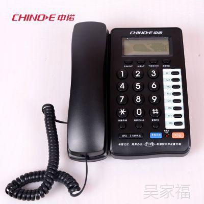 中诺C199固定电话机 可挂墙 家用办公 免提通话座机 音量可调