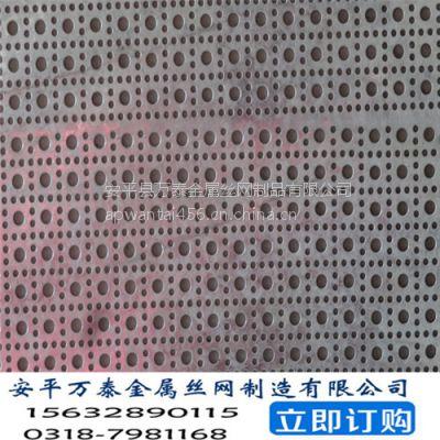现货冲孔网 镀锌板冲孔板 装饰圆孔网货架
