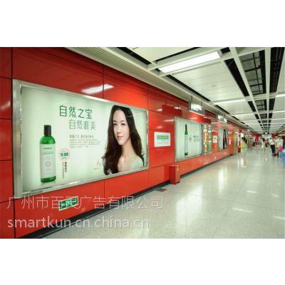 广州地铁广告