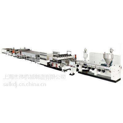 供应金纬品牌PC/PP/PE中空格子板生产线