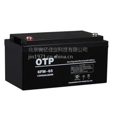 供应山西OTP蓄电池