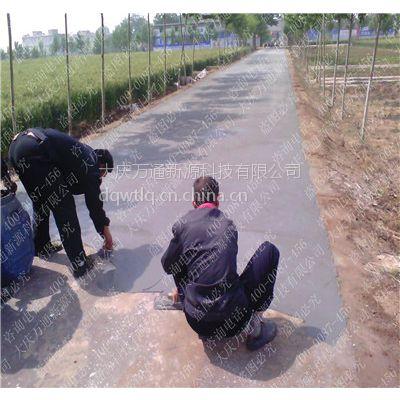 福泉市|混凝土修补剂|水泥路面修补料