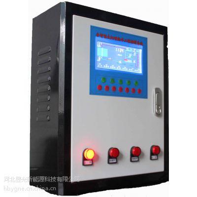 ?昱光控制柜供应太阳能工程控制柜集热工程项目控制柜 辅助空气能 能效控制器