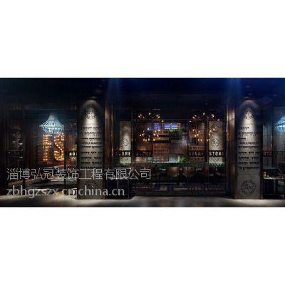 淄博酒吧装修设计/餐饮设计/店面设计