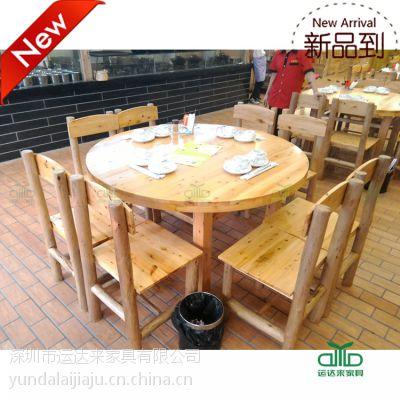 实木桌椅定制 餐厅实木餐桌椅工程厂家 运达来家具优质东北松家具柏木桌椅批发