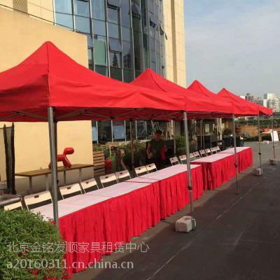 北京折叠桌椅出租洽谈桌椅租赁一米栏出租