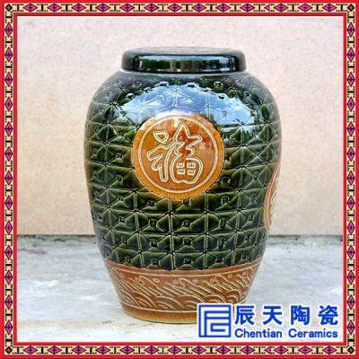 辰天陶瓷供应陶瓷酒坛厂 新款陶瓷酒坛定做