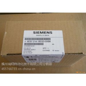 供应西门子USB-PPI 200下载线 国产