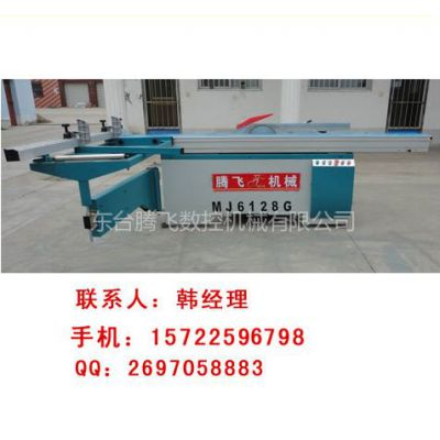 厂家供应江苏木工机械推台锯 木工圆盘锯 简易推台锯 斗裁板锯 木工往复锯