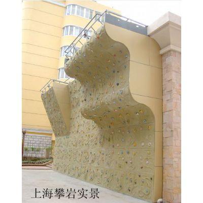 供应上海、江苏、浙江、安徽、人工攀岩墙工程、设计施工厂家