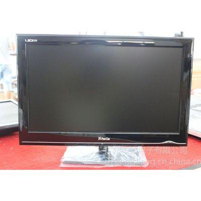 供应供应一批出口单 24寸液晶电视 欧标 现货!