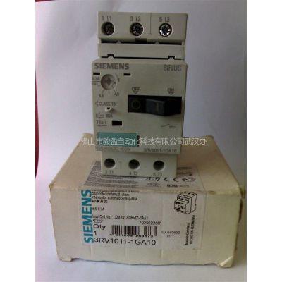 供应供应西门子3RV1011-1GA10断路器