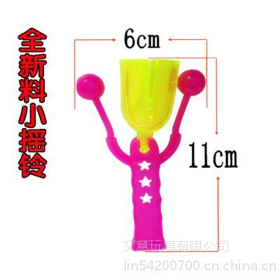 供应新生儿玩具 宝宝手摇铃婴儿玩具 手抓牙胶摇铃 训练听觉手握力
