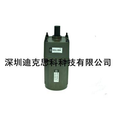 2IK系列迪克牌微型交流减速电机