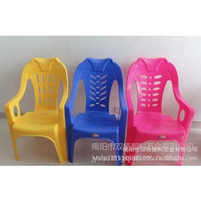 供应批发加厚塑料椅子厂家