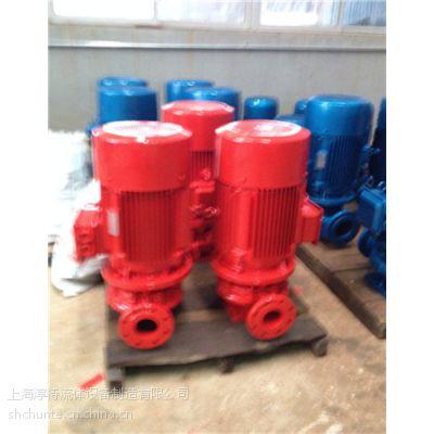 供应XBD-ISG消防泵生产厂家