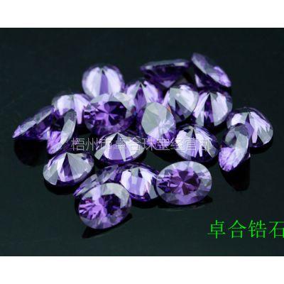 厂家直销紫兰蛋形4*6锆石祼石梧州人造宝石