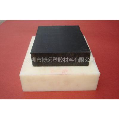 供应供应无卤阻燃PA尼龙板_红磷无卤PA尼龙板