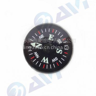供应香港20mm配件指南针,20mm夜光指南针,20mm卡尺指南针,20mm指北针