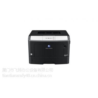 飞扬,厦门专业激光打印机企业,激光打印一体机