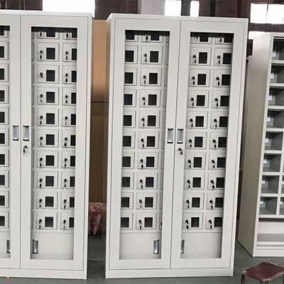 黄石60门铁皮手机柜价格 学生员工带锁手机柜厂家/供应商 量大从优