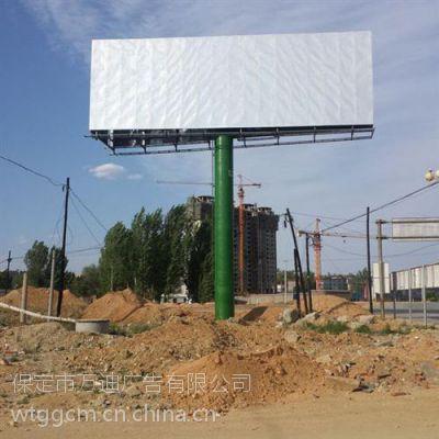 万迪广告(图)、户外广告牌定做、户外广告牌