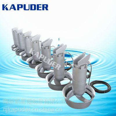 南京凯普德专业生产qjb高速混合搅拌机