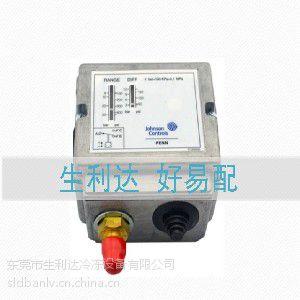 江森(johnson)P77系列压力控制器