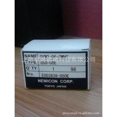 供应内密控编码器OVW2-05-2MHC特价销售