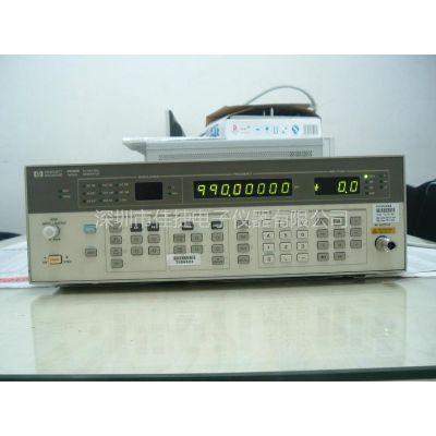 供应经营!进口仪器HP8656B HP8657A HP8664A 王静13530634716