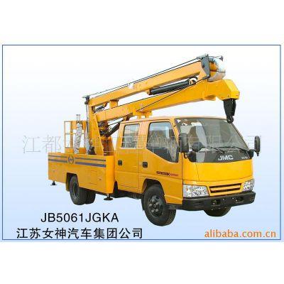 供应江铃16米高空作业车