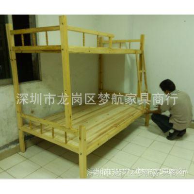 供应实木家具床 儿童子母双层床 木质高低子母双层床 上下铺双层床